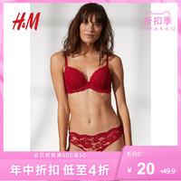 HM 女士内衣内裤 2019夏装 性感舒适低腰蕾丝内裤 0736531