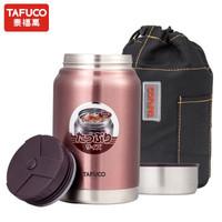 泰福高(TAFUCO)日本焖烧杯304不锈钢真空焖烧壶保温粥桶焖烧罐保温饭盒 T2017褐色750毫升+包 *4件
