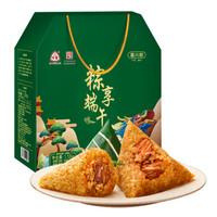 三珍斋 粽子礼盒 粽享端午粽子礼盒1120g *3件