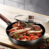 Velosan 韦诺森 传奇古典系列 牛排煎锅 24cm