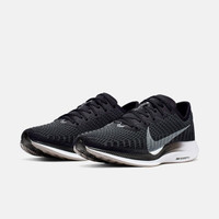1日0点:NIKE 耐克  ZOOM PEGASUS TURBO 2 女子跑步鞋