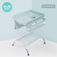 20日0点:KUB 可优比 新生婴儿可折叠护理台