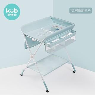 KUB 可优比 新生婴儿可折叠护理台