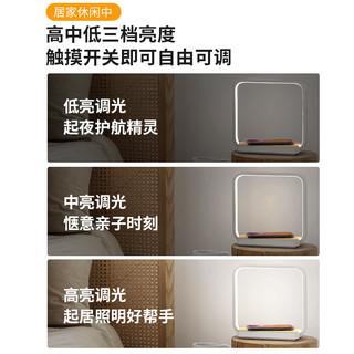 几光多功能台灯床头灯手机无线充电台灯卧室护眼阅读灯led感应