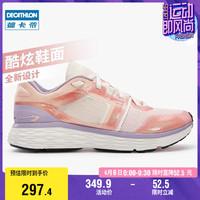 迪卡侬运动鞋女新款夏透气网面跑步鞋减震科技轻便软底休闲鞋RUNS