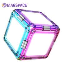 摩可立(MAGSPACE)儿童玩具磁力片积木益智磁铁玩具男孩女孩3-6岁生日礼物 月光宝盒