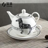 佳佰 水杯茶具套装 茶水分离陶瓷茶具壶杯套装 茶杯杯子凉水壶 斑马拾趣系列