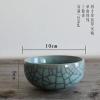 瓯江(OUJIANG) 龙泉青瓷餐具陶瓷小汤碗米饭碗哥窑4.5寸罗汉碗 4寸粉青