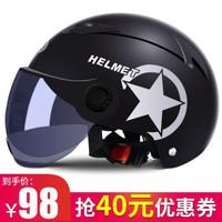 电动摩托车头盔 夏季防晒哈雷夏安全帽 多色可选