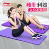 李宁(LI-NING)脚蹬拉力器拉力绳健身器材仰卧起坐辅助器多功能脚踏瑜伽环卷腹家用普拉提运动弹力带