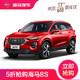 海马8S 强动力智能SUV自动劲版 抢先预约 自动劲版 44950元