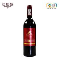 京东PLUS会员:JECUPS 吉卡斯 佳酿 干红葡萄酒 750ml *2件