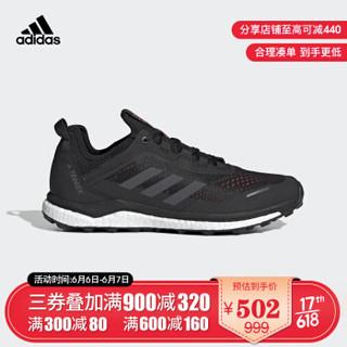 胜道运动Adidas阿迪达斯TERREX AGRAVIC FLOW 男子户外鞋G26100 G26100 43