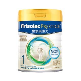 Friso 美素佳儿 婴儿配方奶粉 1段 800g *3件