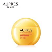 有券的上 :  AUPRES 欧珀莱 烈日防晒隔离液 SPF50+/PA++++ 60ml