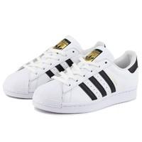 adidas 阿迪达斯 三叶草 SUPERSTAR EG4958 贝壳头 男女款经典运动鞋