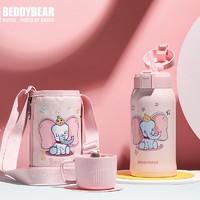 BeddyBear 杯具熊 儿童保温杯带吸管儿童水杯316不锈钢宝宝儿童保温壶630ml粉色套