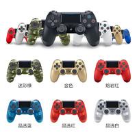 Sony/索尼 PlayStation4 PS4原装游戏手柄 Pro无线手柄 国行正品