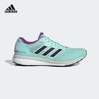 阿迪达斯官方adizero boston 7 w女跑步鞋B37388