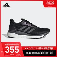 阿迪达斯官网SOLAR DRIVE 19 W女鞋跑步运动鞋EF0780EF0777EF1419