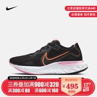 胜道运动耐克 NIKE RENEW RUN 女子跑步鞋 CK6360 CK6360-001 37.5