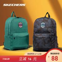 Skechers斯凯奇男女同款实用大容量双肩背包运动休闲包 L419U033