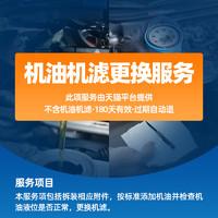 10年奔驰线上保养 篇二:8万公里GLK自购美孚机油及国产神胎朝阳SU318a更换