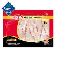 Tyson 泰森 鸡琵琶腿1kg 鸡肉 鸡腿 鸡大腿 烧烤食材