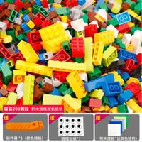 渥驰 儿童积木玩具启蒙益智玩具  袋装200颗