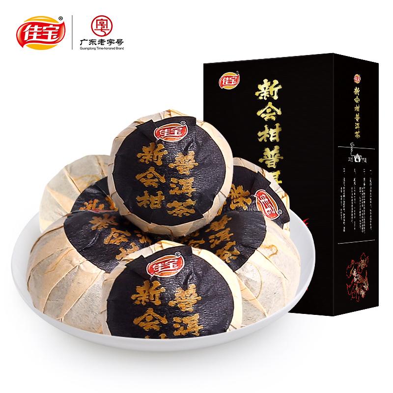 佳宝 新会小青柑普洱茶 100g *2件
