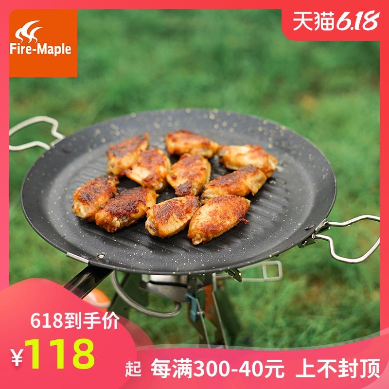 火枫户外烧烤装备便携韩式烤盘烤肉不粘煎盘家用圆形气炉烧烤盘