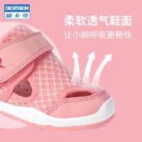 迪卡侬儿童凉鞋女童夏季透气2020新款防滑男童宝宝运动童鞋GYMK