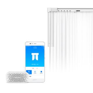 杜亚电动窗帘遥控自动窗帘轨道智能家居电机开合帘家用天猫精灵V1