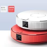 JmGO 坚果 G7S 1080P投影仪
