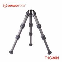 晟崴T1C30N三脚架三角架单反相机便携云台碳纤维微单迷你桌面摄影 T1C30N