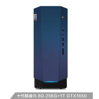 Lenovo 联想 GeekPro 2020 台式机 ( I5-10400F、8G、1TB+256GB、GTX1650)
