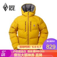 黑冰 F8528 户外防水连帽羽绒服 800蓬 防风保暖短款羽绒外套 黄色 M