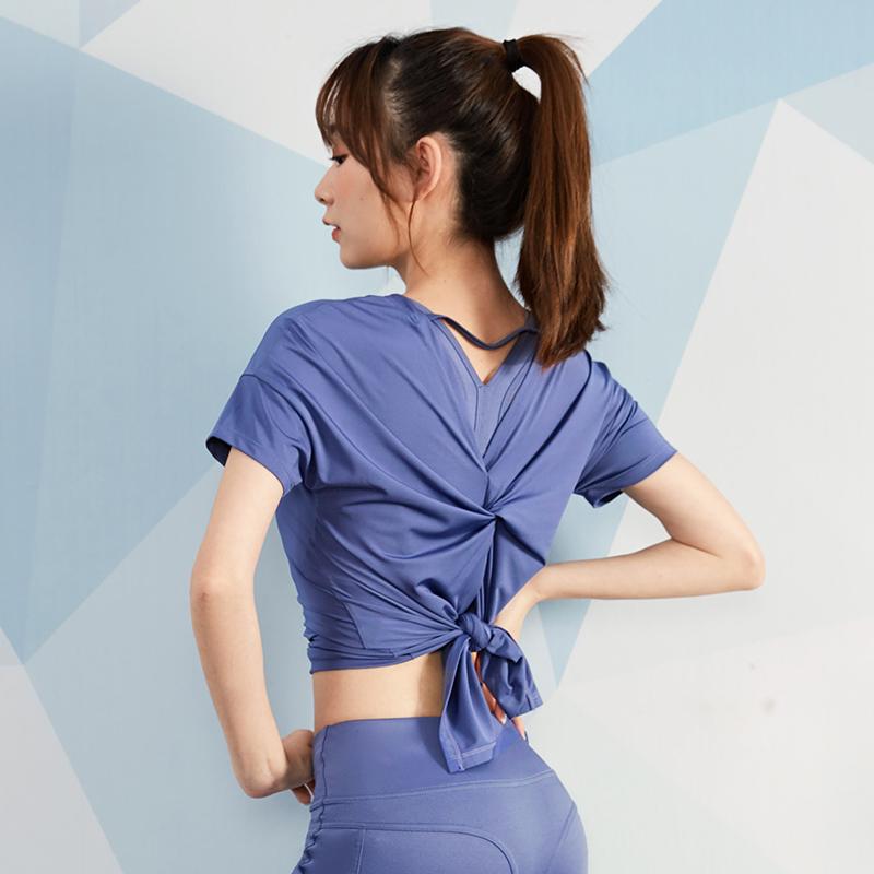 【粉丝专享更低价】瑜伽服女速干网红紧身衣长袖露脐健身运动服镂空拼纱运动上衣