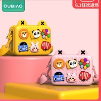 OUBIAO 儿童卡通斜挎小包包