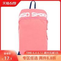 MINISO/名创优品优品运动双肩包女新款书包背包男ins超火韩版学生 *2件