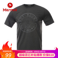 Marmot 土拨鼠 H44195 超轻速干T恤