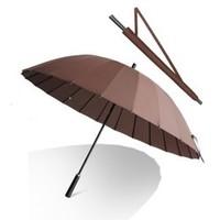 LlNTORE 朗特乐 24骨长柄大码雨伞 咖啡色