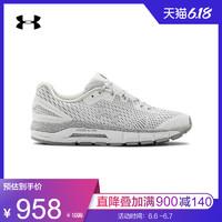 安德玛官方UA HOVR Guardian 2女子跑步运动鞋3022598