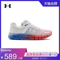 安德玛官方UA HOVR Infinite 2女子跑步运动鞋3022597