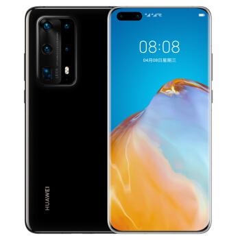限地区 : HUAWEI 华为 P40Pro+ 5G手机 8GB+256GB 陶瓷黑