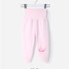舒贝怡  儿童高腰护脐裤  薄款 2条装  海洋粉+鲸鱼粉  73cm(6-12个月两用档)