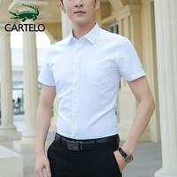 卡帝乐鳄鱼 1F158101312D 男士衬衫