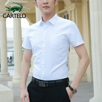 卡帝乐鳄鱼 1F158101312D 男士衬衫 *2件
