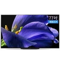 SONY 索尼 KD-77A9G 4K OLED电视 77英寸
