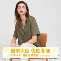 女装 麻混纺开领上衣(短袖)(复古衫) 425468